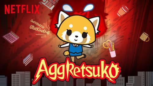 Εικόνα της σειράς アグレッシブ烈子