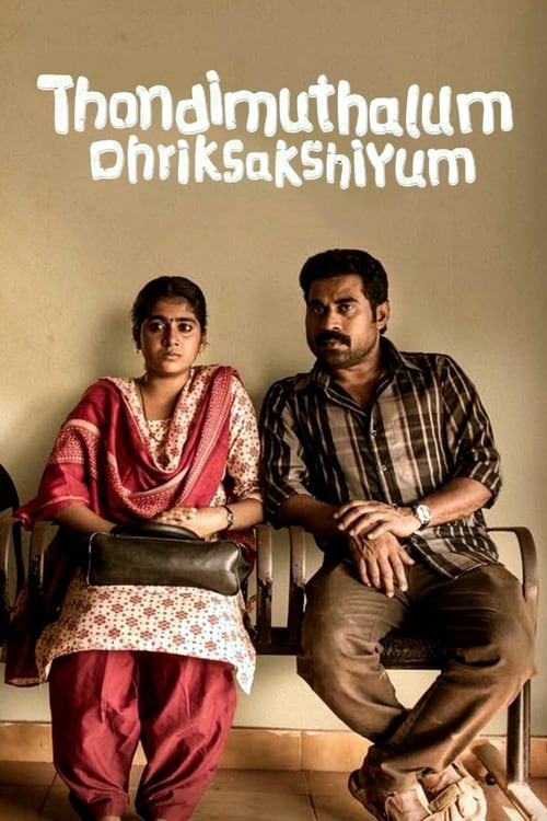 Streaming Thondimuthalum Driksakshiyum (2017) Full Movie