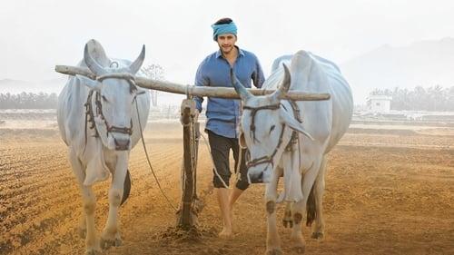 Maharshi (2019)