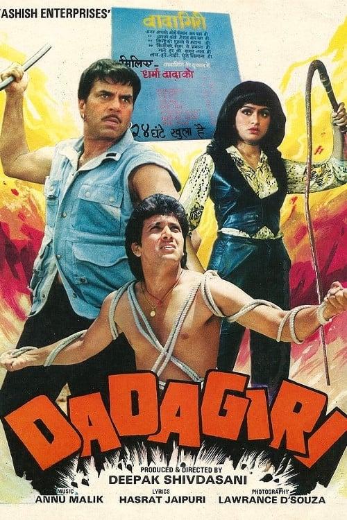 Dadagiri (1987)