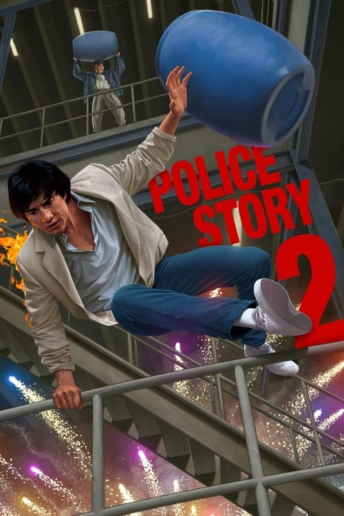 Streaming Police Story 2 (1988) Full Movie