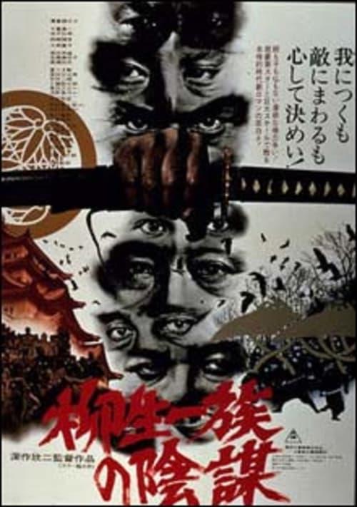 Imagen Kang samurai