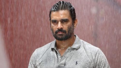 Vikram Vedha (2017)