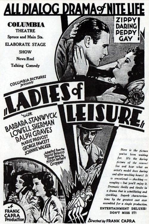 Ladies of Leisure MEGA