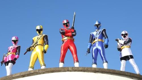 Super Sentai: Shuriken Sentai Ninninger – Épisode We are Ninja!