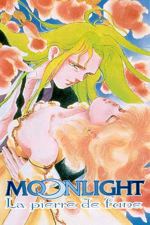 Moonlight Pierce (1991)