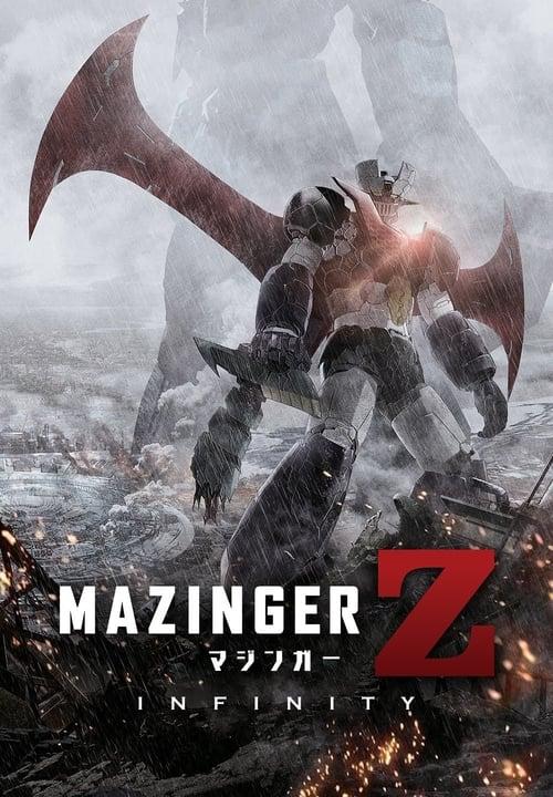 شاهد الفيلم 劇場版 マジンガーZ / INFINITY بجودة HD 720p