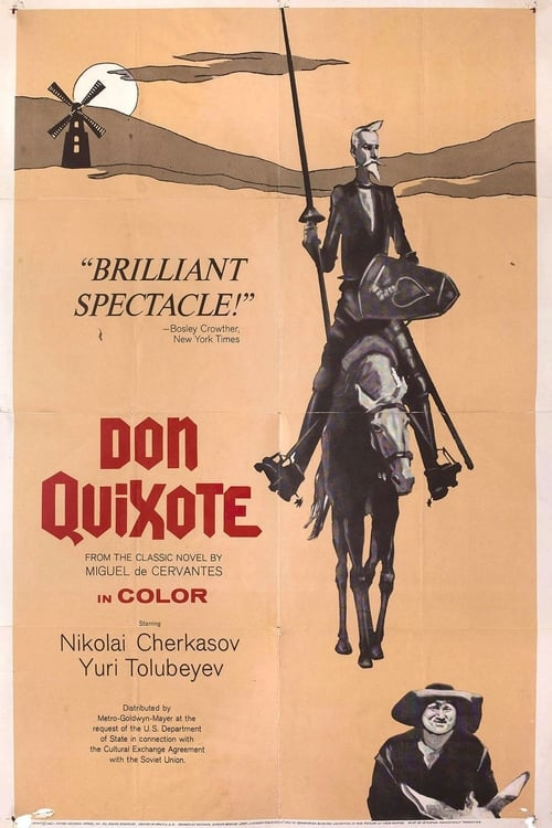 Grootschalige poster van Дон Кихот