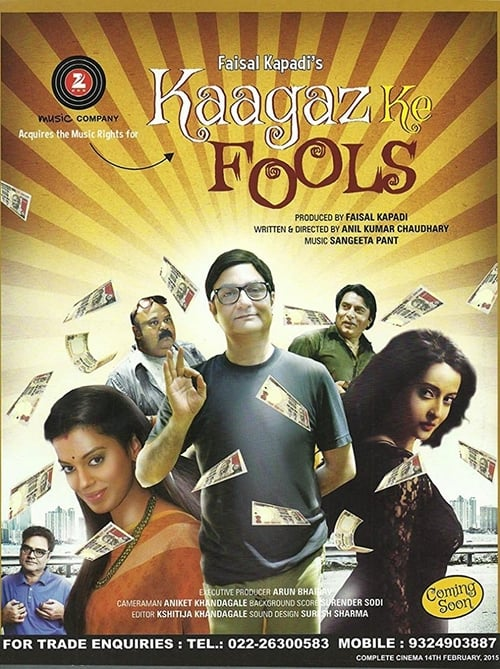 Película Kaagaz Ke Fools Gratis En Línea