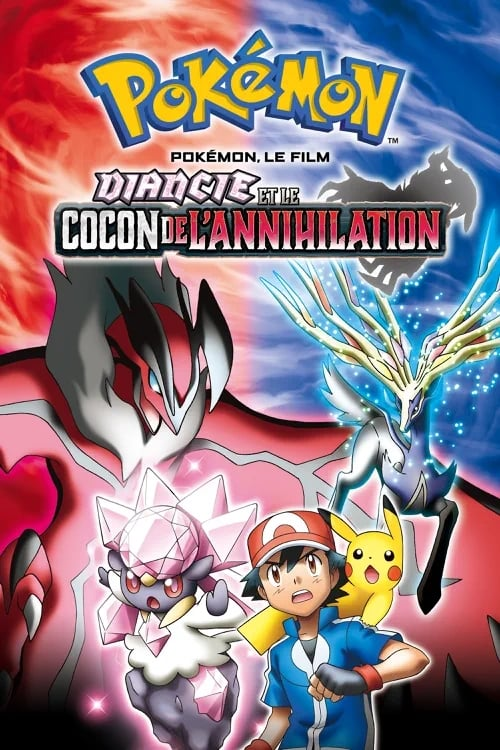 Visualiser Pokémon, le film : Diancie et le cocon de l'annihilation (2014) vf stream