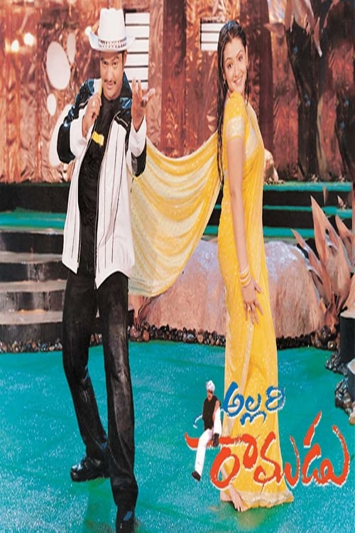 Allari Ramudu (2002)