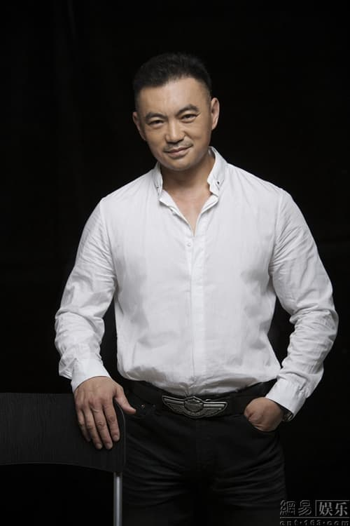 Yi Zhen