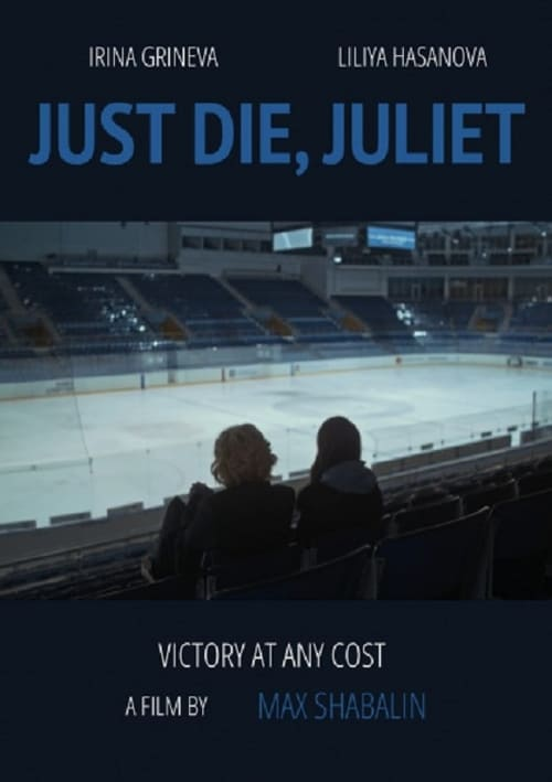 Just Die, Juliett