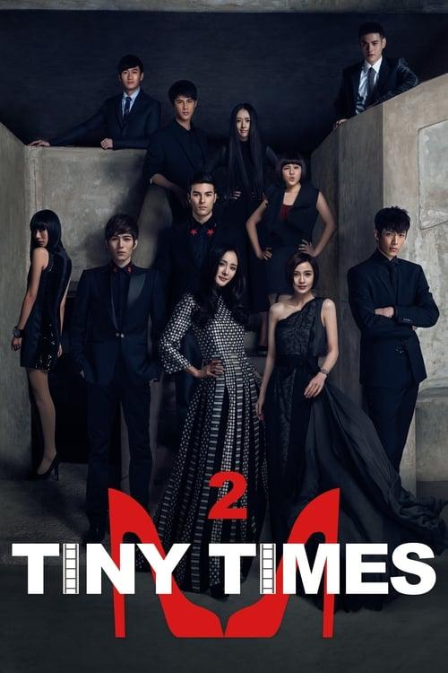 Tiny Times 2 (2013)
