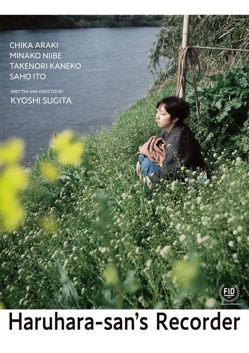 Haruhara-san's Recorder