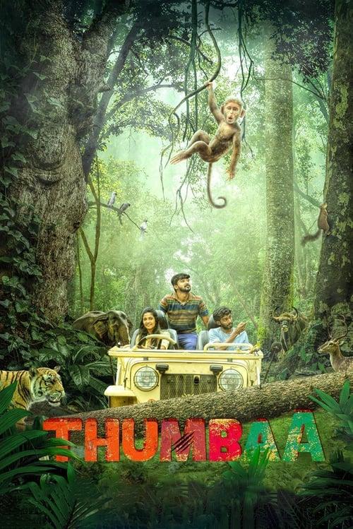 Thumbaa
