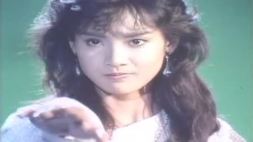 The Mobile Cop Jiban 1989 Streaming Online: Kidou Keiji Jiban – Episode Episode 37