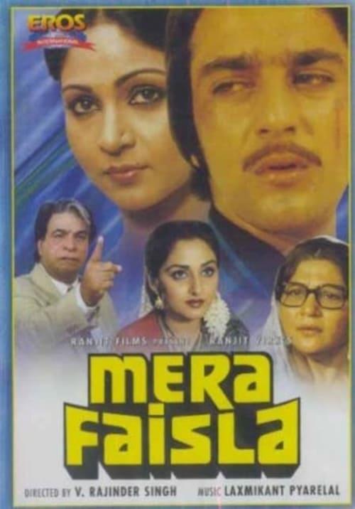 Mera Faisla (1984)