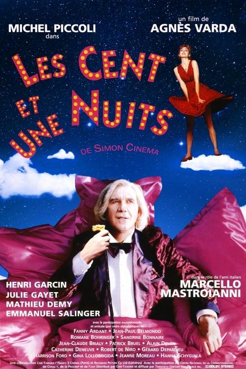 Película Les cent et une nuits de Simon Cinéma Con Subtítulos