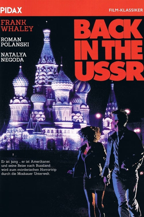 Back in the USSR (1992)