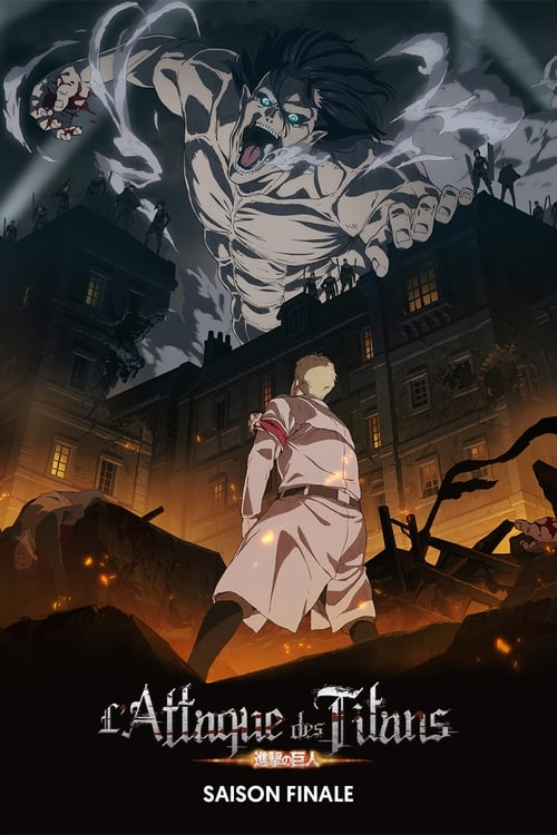 L'Attaque des Titans streaming vf |Shingeki no Kyojin vostfr hd