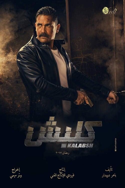 Kalabsh