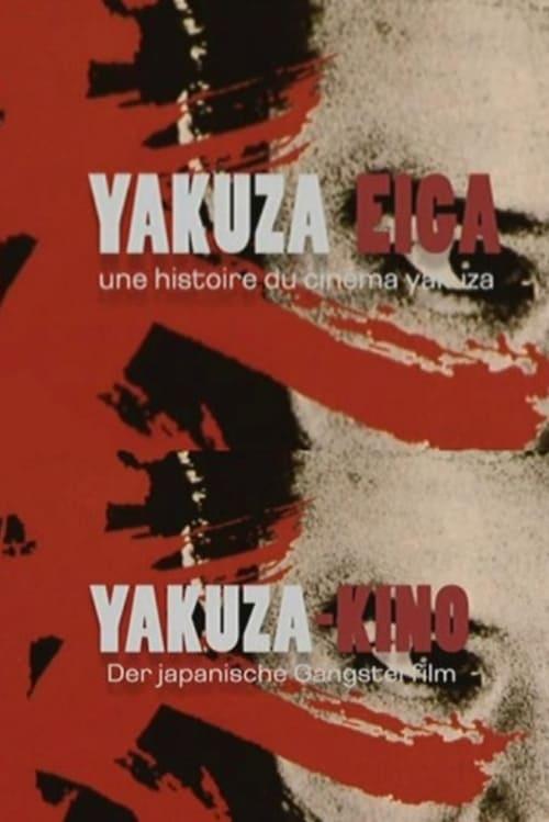 Yakuza Eiga, une histoire du cinéma yakuza poster