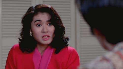 Phim Hoa Điền Hỷ Sự (1992) Thuyết Minh