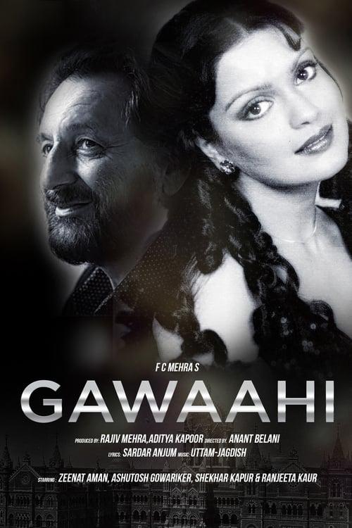Gawaahi (1989)