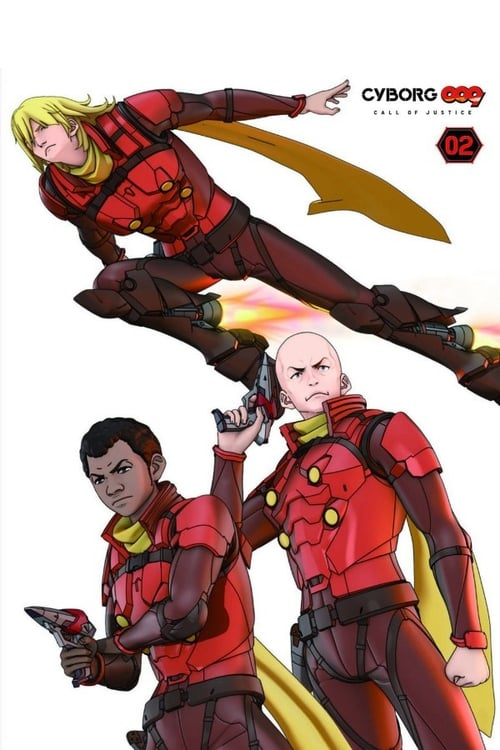 Cyborg 009: Call of Justice 2 (2016)