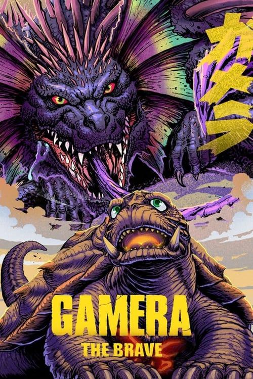 Gamera the Brave