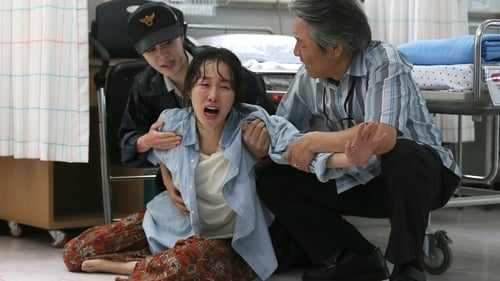Hope - We won't let her shed tears again - Azwaad Movie Database
