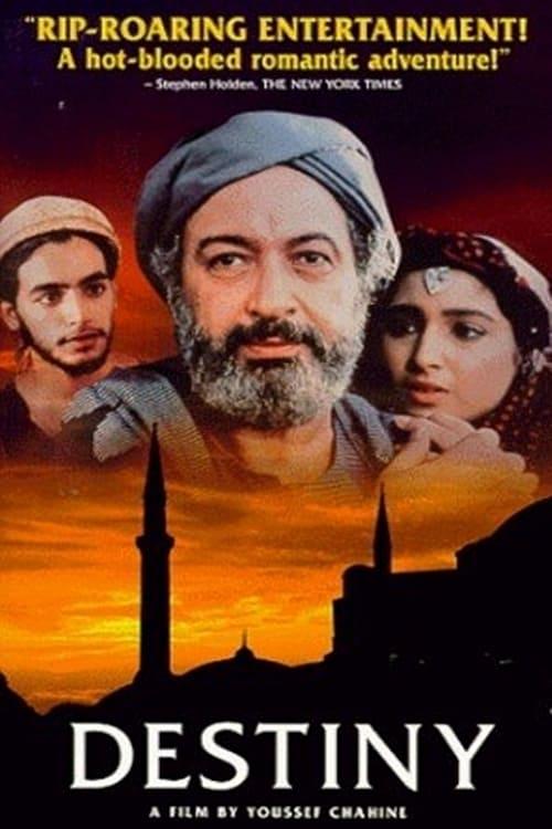 Al-Massir MEGA