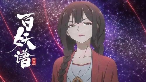 Poster della serie Bai Yao Pu