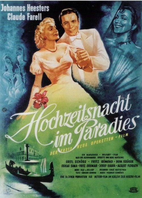 Hochzeitsnacht im Paradies (1950)