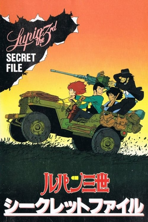 Lupin the Third: Pilot Film