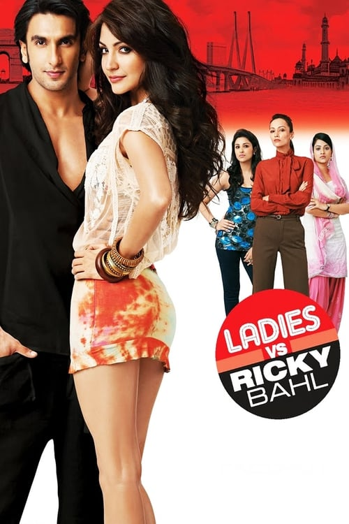 Ladies vs. Ricky Bahl