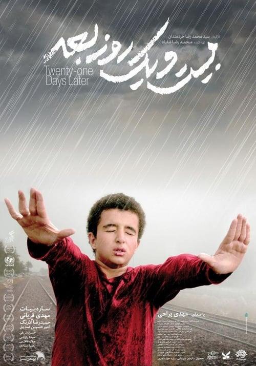 Película بیست و یک روز بعد En Buena Calidad Hd 720p