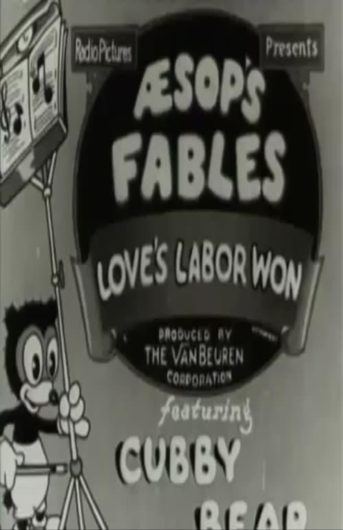 Love's Labor Won (1933)