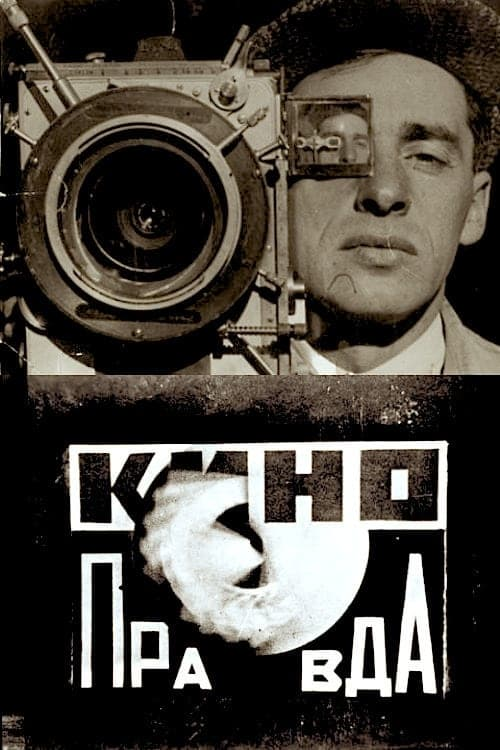 Kino-pravda no. 19: A Movie-Camera Race Moscow – Arctic Ocean (1924)