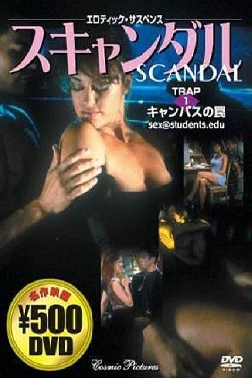 Scandal: Sex@students.edu (2001)