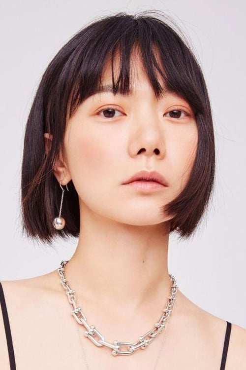 A picture of Bae-Doona