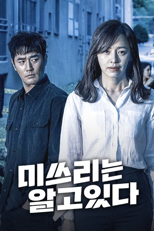 Nonton Drama Korea She Knows Everything (2020)