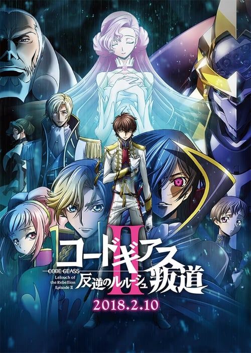 Found Code Geass: Lelouch of the Rebellion - Rebellion