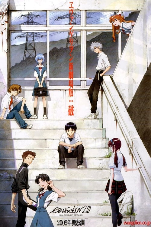➤ Evangelion: 2.0 You Can (Not) Advance (2009) streaming Youtube HD