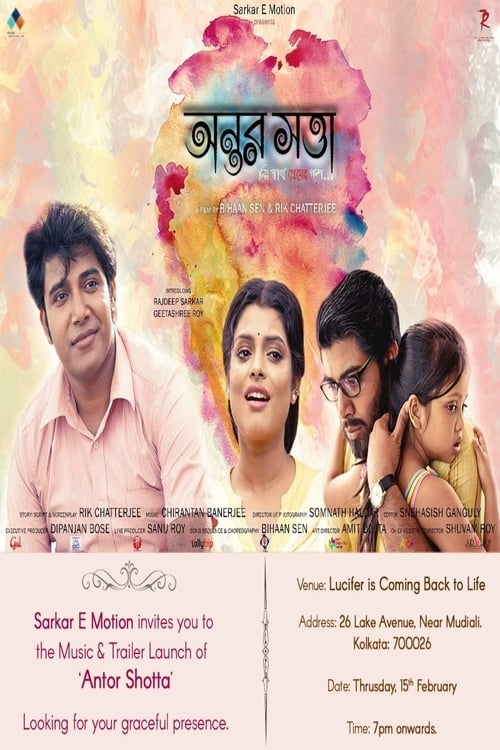 Antorshotta (2018) Bengali Full Movie HDRip 720p 1080p x264