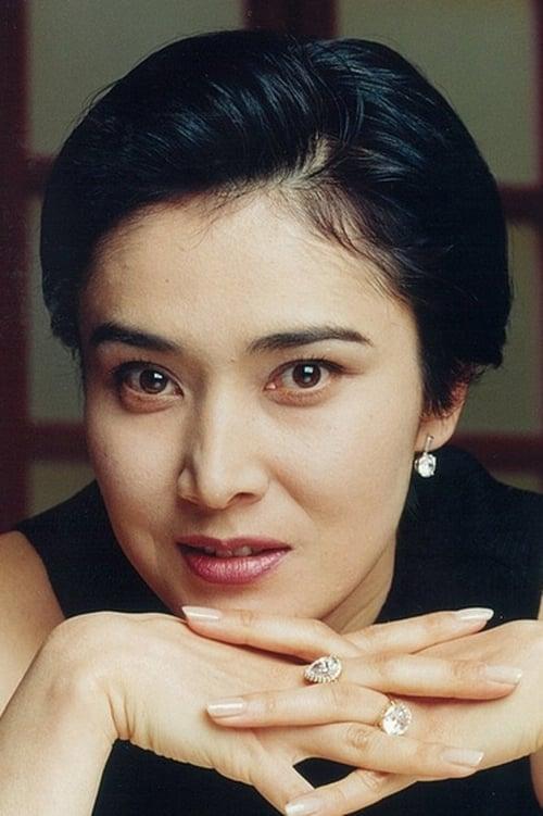 Miyuki Ono
