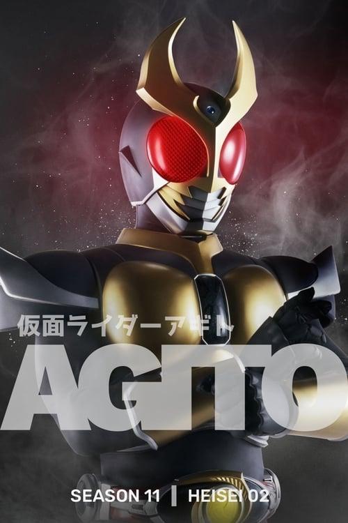 Kamen Rider: Agito