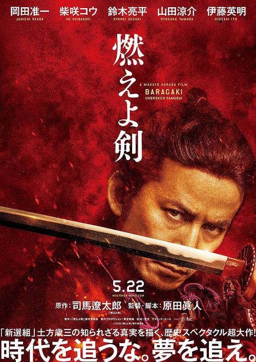 Full Watch Baragaki: Unbroken Samurai Online