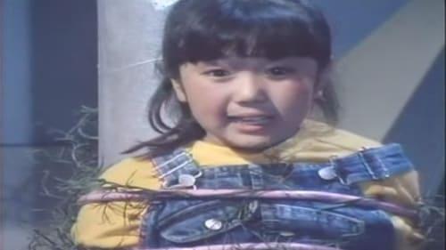 The Mobile Cop Jiban 1989 Streaming Online: Kidou Keiji Jiban – Episode Episode 18